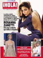 Hola! Magazine [Venezuela] (11 April 2017)