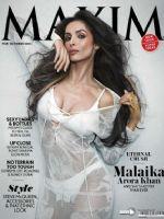 Maxim Magazine [India] (October 2014)