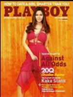 Playboy Magazine [Indonesia] (December 2006)