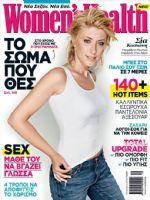 Women's Health Magazine [Greece] (September 2014)