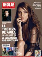 Hola! Magazine [Spain] (12 April 2017)