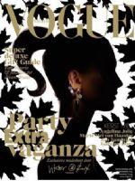 Vogue Magazine [Netherlands] (December 2015)