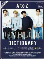 CanCam Magazine [Japan] (June 2015)