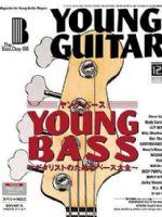 Young Guitar Magazine [Japan] (December 2018)