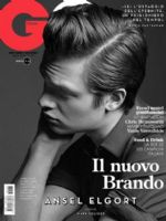 GQ Magazine [Italy] (1 April 2015)