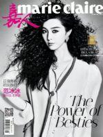 Marie Claire Magazine [China] (April 2018)