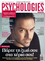 Psychologies Magazine [Greece] (October 2012)