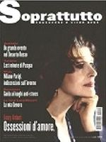 OTHER Magazine [Italy] (April 2004)