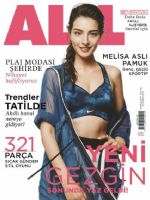 All Magazine [Turkey] (July 2017)