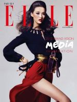 Elle Magazine [Vietnam] (February 2012)