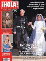 Hola! Magazine [Venezuela] (7 June 2018)