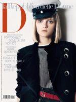 D magazine Magazine [Italy] (10 December 2005)
