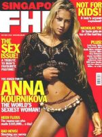 FHM Magazine [Singapore] (July 2002)