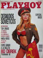 Playboy Magazine [Spain] (March 1990)