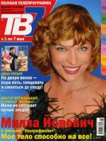 TB7 Magazine [Russia] (26 April 2006)
