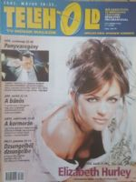 Telehold Magazine [Hungary] (19 May 2003)