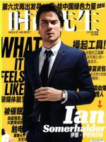 Esquire Magazine [China] (March 2014)