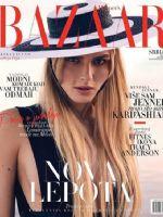 Harper's Bazaar Magazine [Serbia] (July 2017)