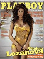 Playboy Magazine [Poland] (September 2011)