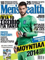 Men's Health Magazine [Greece] (June 2014)