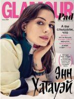 Glamour Magazine [Russia] (July 2018)