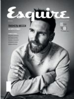 Esquire Magazine [Kazakhstan] (June 2017)