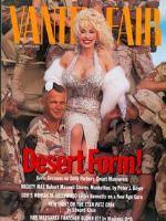 Vanity Fair Magazine [United States] (June 1991)