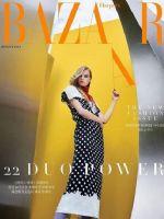 Harper's Bazaar Magazine [South Korea] (August 2018)
