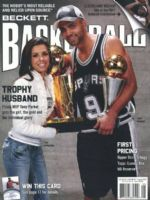 Basketball Magazine [United States] (August 2007)