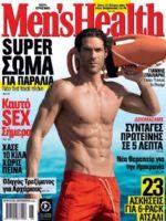 Men's Health Magazine [Greece] (August 2016)