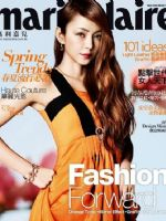 Marie Claire Magazine [Hong Kong] (March 2016)
