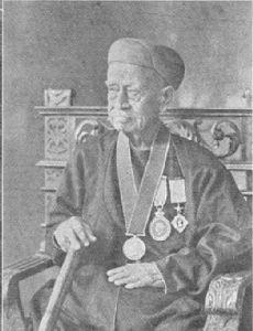 R. Raghunatha Rao