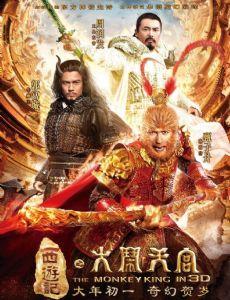 List of Wuxia films - FamousFix List