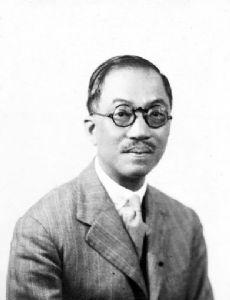 Wang Ch'ung-hui