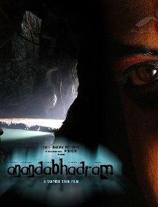 Anandabhadram