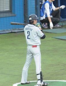 Yuji Kaneko