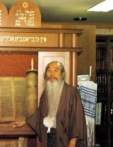 Setsuzo Kotsuji