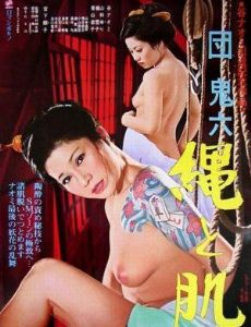 Rather nikkatsu roman porno