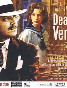 an analysis of the character gustav von aschenbach a novella by thomas mann Written in 1912, death in venice is thomas mann's best-known novella — a haunting, elegiac masterpiece in which the main character, gustav aschenbach, is a.
