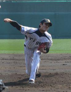 Shintaro Fujinami