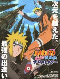 Naruto Shippûden: The Lost Tower