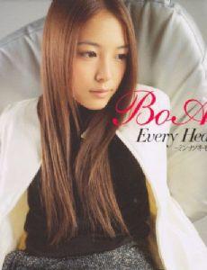 Every Heart