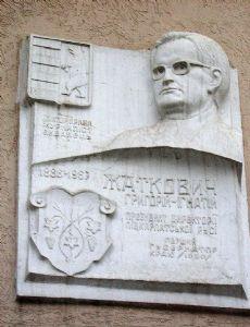 Gregory Žatkovich