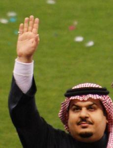 Abdulrahman bin Musa'ad