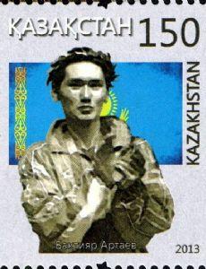 Bakhtiyar Artayev