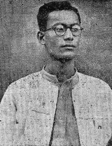 Chit Maung