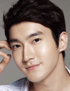 Siwon dating style - Dating Free
