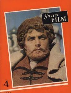Soviet Film