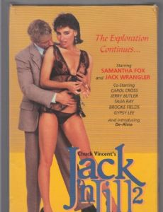 Actor jack baker adult films in 1984