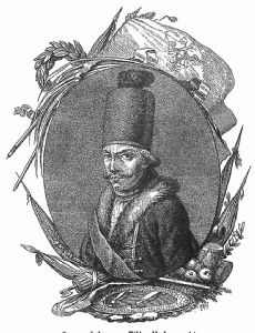 Josef Philipp Vukassovich